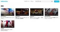 デッドプール2 Dailymotion.jpg