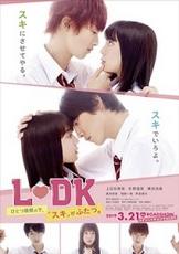 LDK2019 200.jpg